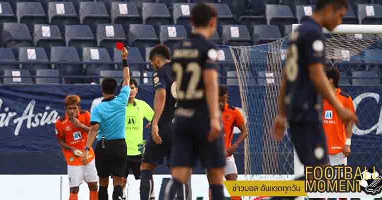 บุรีรัมย์ เปิดรังไล่อัดขยี้ ราชบุรีฯ 3-0 ขยับขึ้นอันดับ3
