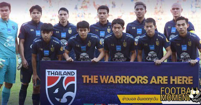 งานเข้า!! ทีมงานช้างศึกไทย ติดโควิด
