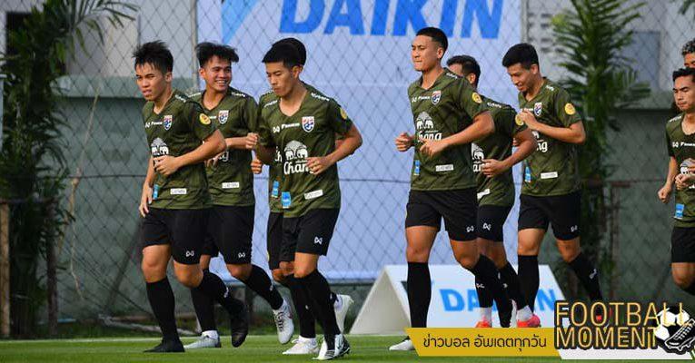 การลงสนามฝึกซ้อมนัดแรกของ 'ทีมชาติไทย'