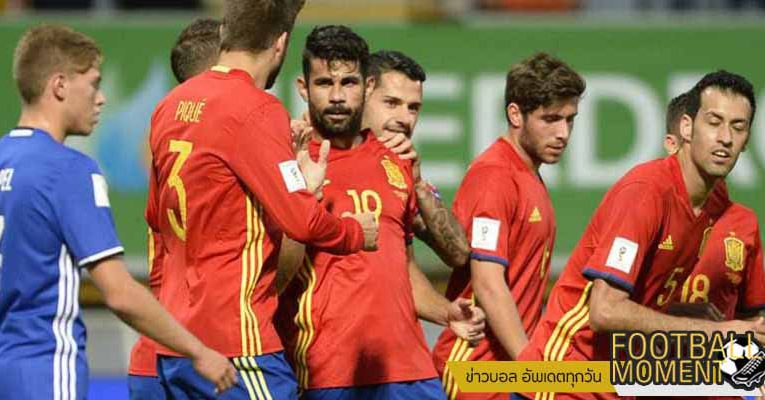 นักเตะที่ใครๆต่างก็จำไม่เคยลืมของทีมสเปน